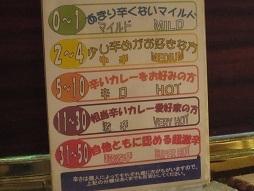 20120204こひぬーる.JPG