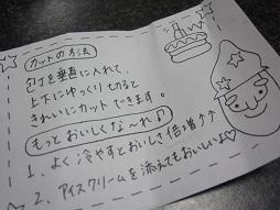 201202201ベイクドマジック.JPG