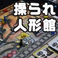 20120813フェイスブック.jpg