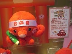 201306おもちゃしょー3.JPG