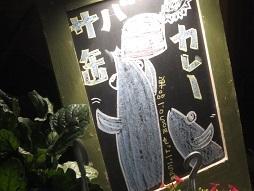 20130810クマネコ印2.JPG
