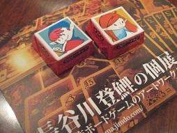 20131201長谷川登鯉さん個展�@ (4).JPG