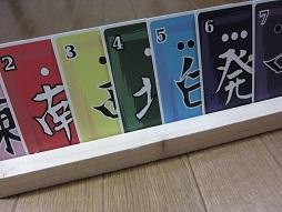 26円カードゲーム.JPG