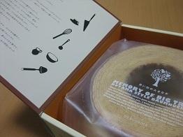 20110701エスコヤマ1.JPG