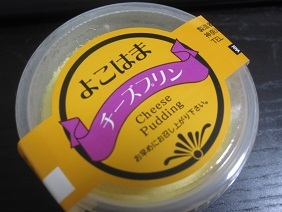 20131102ガトーヨコハマ.JPG